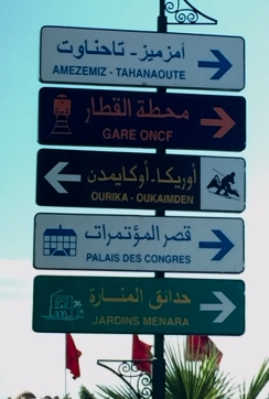 Marrakech_Sign_Morocco